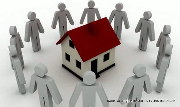 Как узнать собственника квартиры: обзор вариантов