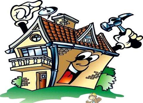 Конкурсы на тему недвижимости